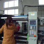 فروش دستگاه تزریق پلاستیک